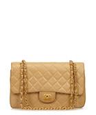 2.55 Medium brown leather shoulder bag